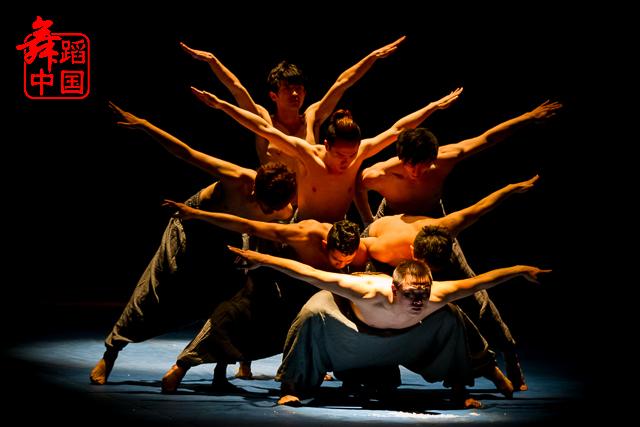 Wanma Jiancuo Dance Group